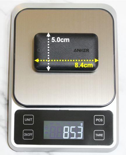 Anker45Wslimを計量器に置いて重量計測