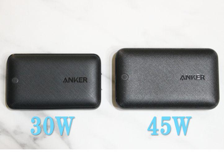 Anker PowerPort Atom Ⅲ 45W Slimと30Wの本体比較
