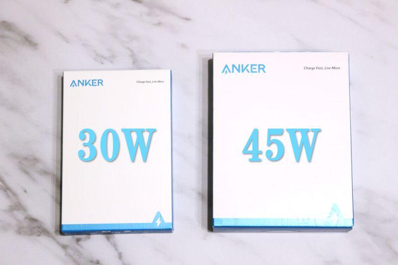 Anker PowerPort Atom Ⅲ 45W Slimと30W外箱の比較