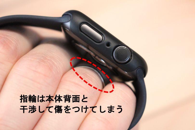 Apple Watchのソロループ着用時の注意は指輪が当たりやすいこと
