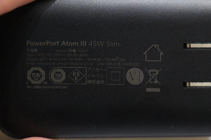 Anker PowerPort Atom Ⅲ 45W Slimの裏面に書かれてる文字