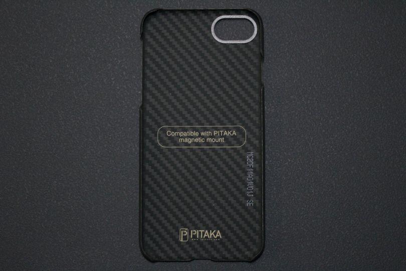 iPhone SE2(2020)用のPITAKA MagEZ Caseの内側