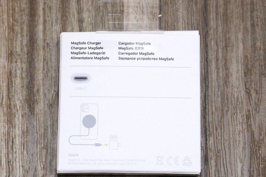 iPhone12シリーズ(無印・mini・Pro:Max)のApple MagSafe充電器外箱裏