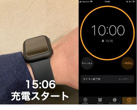 【検証】Apple Watch Series 6の満充電時間充電スタート