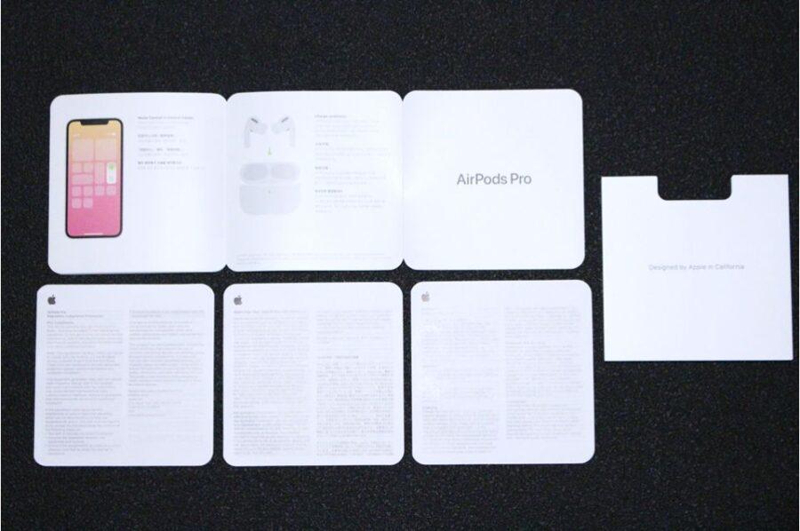 AirPods Proのユーザーマニュアルの確認