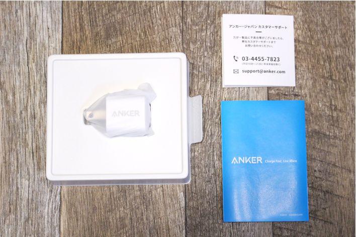 Anker PowerPortⅢ Nano 20Wの付属品は3つ