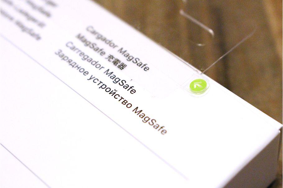 iPhone12シリーズ(無印・mini・Pro:Max)のApple MagSafe充電器外箱背面破る部分