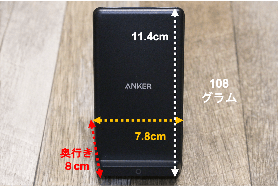 Anker PowerWave10 Stand改善版のサイズ感
