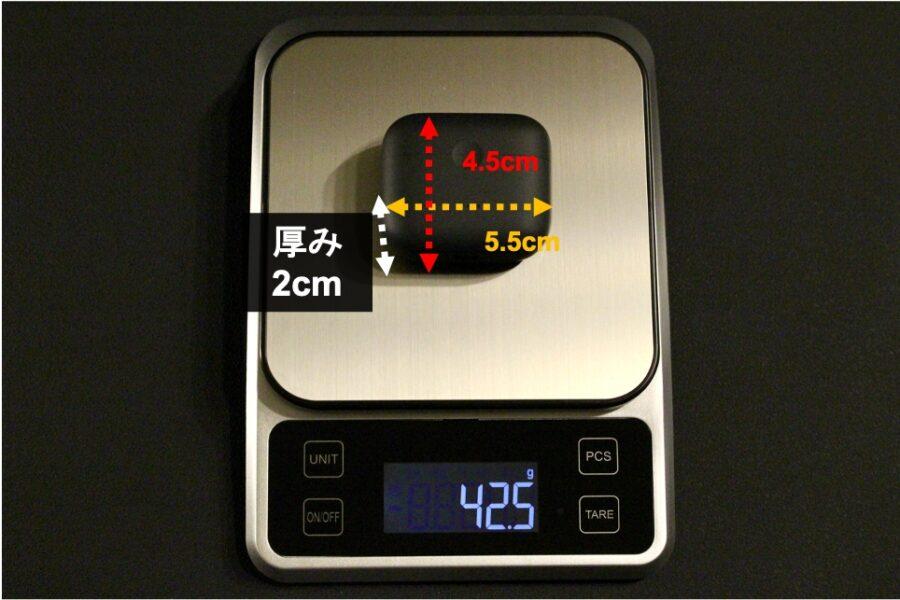 SoundCore Liberty Air2重量サイズ感