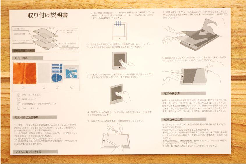 JPフィルター専門製造所 ペーパーライクフィルム取扱説明書