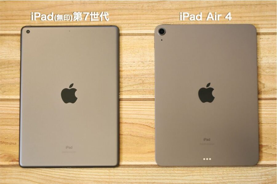 iPad Air4と無印iPad第7世代とならべて比較1