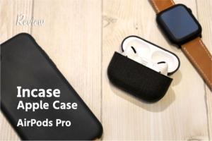 4. Incase:Apple AirPods Pro CaseさすがのIncaseの専用ケース