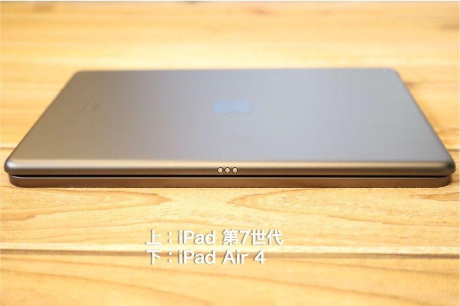 iPad Air4と無印iPad第7世代とならべて右から比較