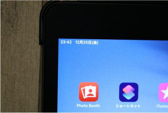Xingmeng iPadグレアガラスフィルム 開封レビュー左側文字みやすい