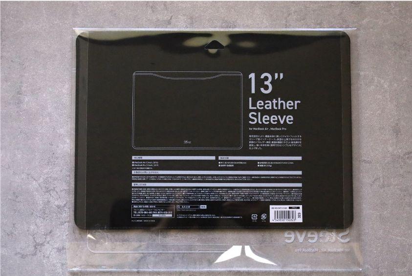 エレコムMacBook Air:Pro用のレザースリーブの開封レビュー外箱裏面