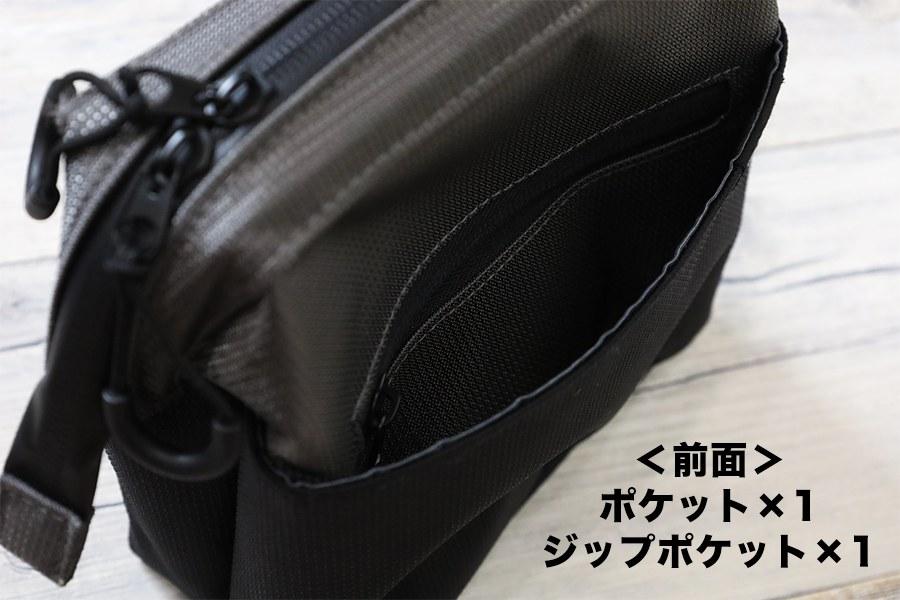 東京ユウボクデイズポーチの前ポケットは2ポケット