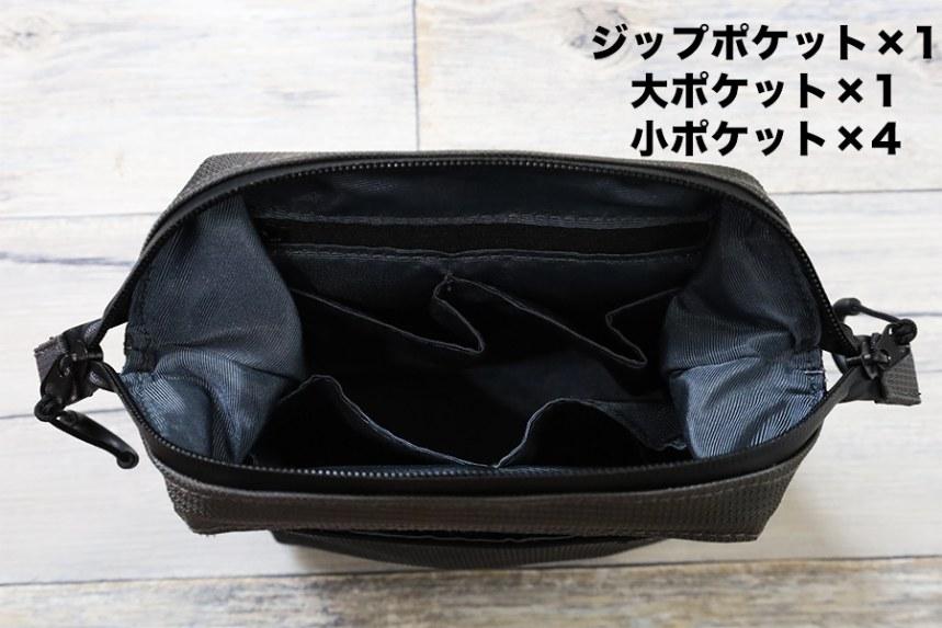東京ユウボクデイズポーチのメインコンパートメントは6ポケット