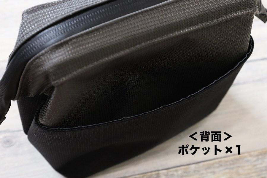 東京ユウボクデイズポーチの背面ポケットは1ポケット