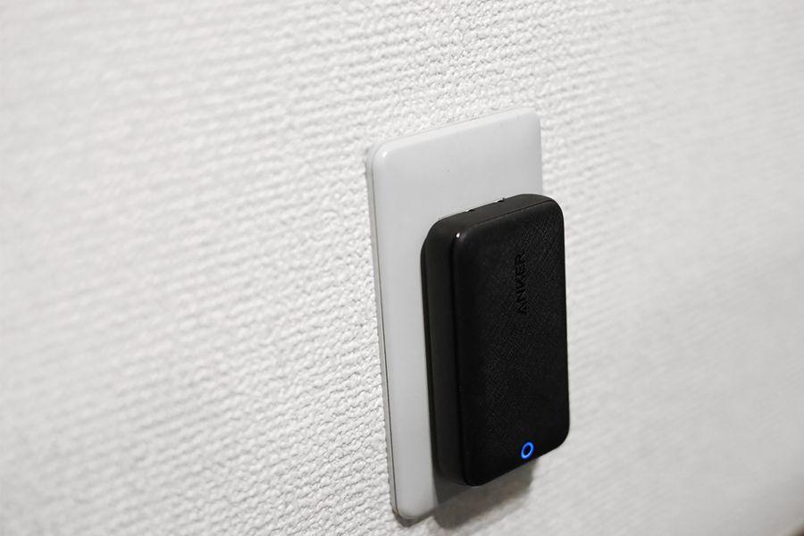 Anker Nano Ⅱ 45W充電器とAtom Ⅲ 45W Slimの比較した時壁際などはSlimの方が使いやすい