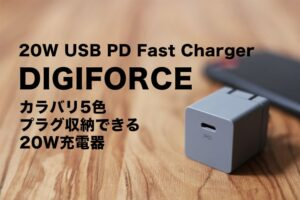 20W USB PD Fast Chargerのアイキャッチ
