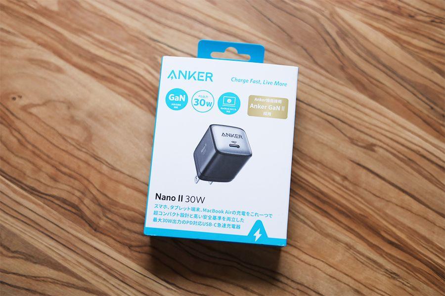Anker Nano Ⅱ 30Wのパッケージ
