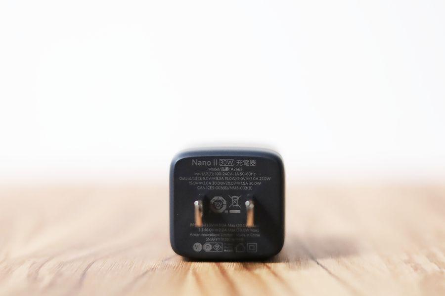 Anker Nano Ⅱ 30Wはプラグが出せないタイプ