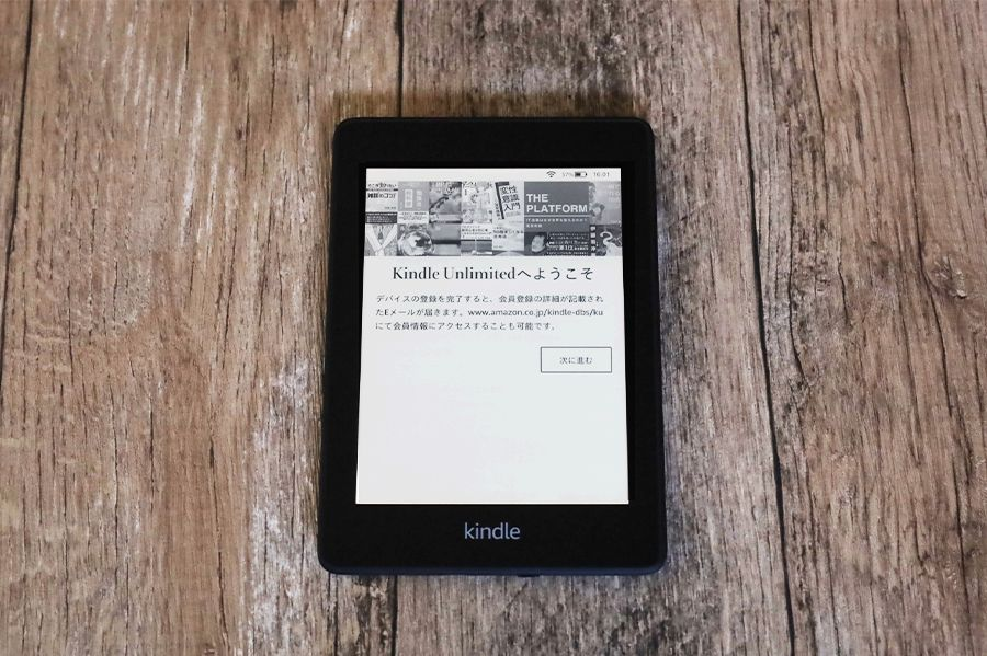 Kindle Unlimitedの紹介が入る
