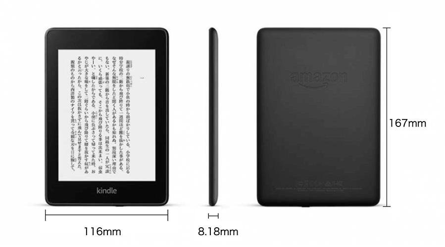 Amazon Kindle Paperwhiteのタブレットサイズ縦横厚