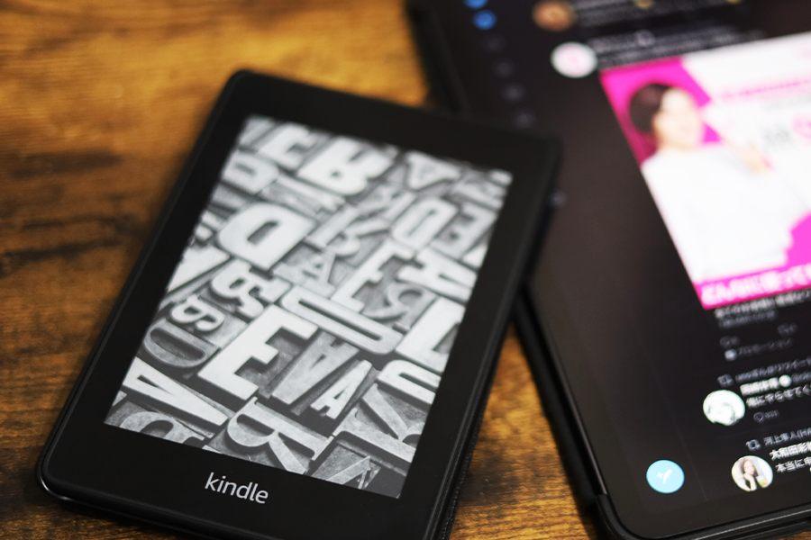 Kindle Paperwhiteは読書に集中できる