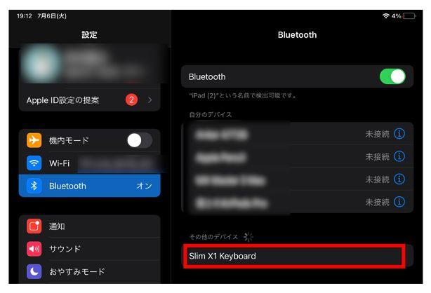 Satechi Slim X1 Bluetooth Backlit KeyboardのMacBookのiPadのペアリング登録画面
