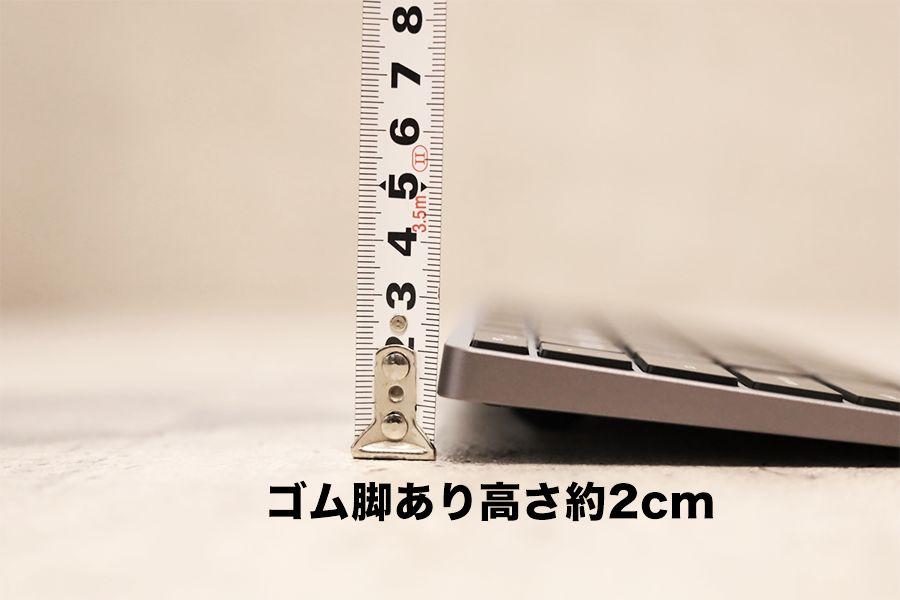 Satechi Slim X1 Bluetooth Backlit Keyboardにゴム脚をつけると高さが約1cm程上がる