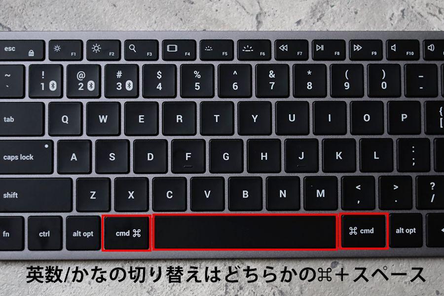 Satechi Slim X1 Bluetooth Backlit KeyboardとMagic Keyboardの外観デザインの英数とかなの切り替えは⌘+スペース