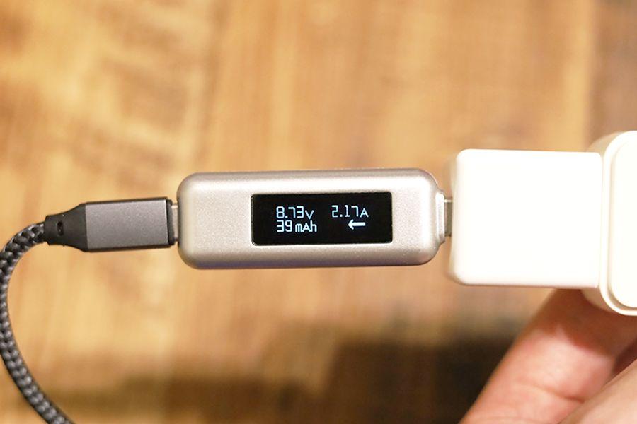 CIO-PD20Wで1ポート使用時は20W
