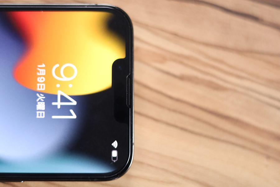 iPhone 13 Proのノッチが小さくなった