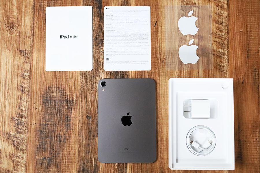 iPad mini 6の内容物
