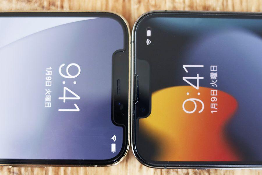 iPhone13ProとiPhone12Proのノッチ部分の比較